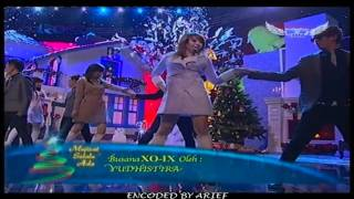 Video XO-IX  Feat. Cherrybelle - Jingle Bell Rock @ Konser Natal Mujizat Selalu Ada RCTI 24-12-2011.mp4 download MP3, 3GP, MP4, WEBM, AVI, FLV Desember 2017