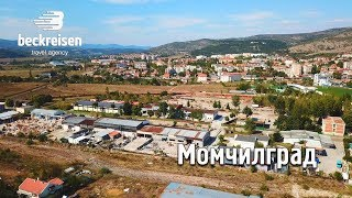 Momchilgrad, Bulgaria  travel guide 4K bluemaxbg.com