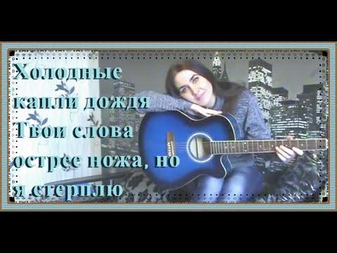 Детские песенки «Три желания» - текст и слова песни в