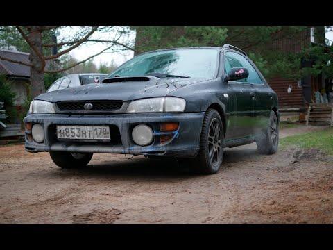 Синдром Субариста -  Как не правильно делать ремонт кузова на Subaru Impreza GF