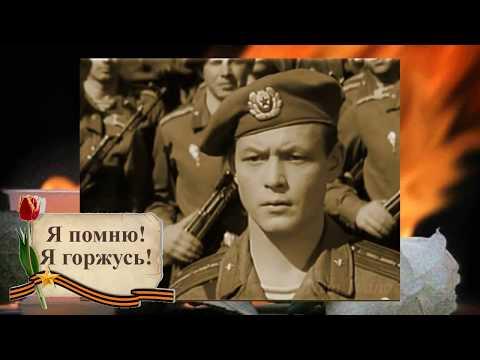 9 Мая День Победы Красивое видео поздравление с Днем Победы Песни Победы Ветеранам ВОВ