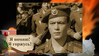 9 Мая День Победы Красивое поздравление Песни Победы Ветеранам ВОВ Клип песни