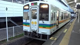 「オーシャンライナーさつま」 鹿児島中央駅発車