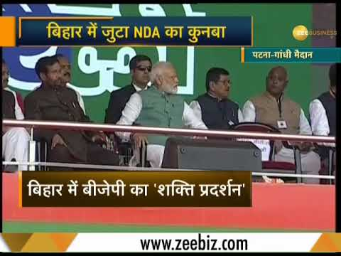 PM Modi, Nitish Kumar share stage after 10 years in Patna rally