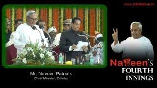 Naveen Patnaik - Chief Minister Odisha - Oath taking Ceremony - 21 May 2014