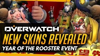 Overwatch | NEW EVENT SKINS REVEALED - Year of the Rooster Skins