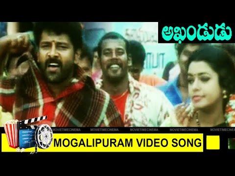 Mogalipuram Video Song || Akhandudu Movie || Vikram, Jyothika,|| MovieTimeCinema