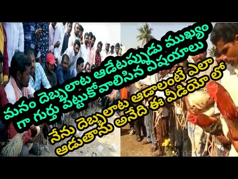 What are the important points kept in maind//Ytm Reddy//