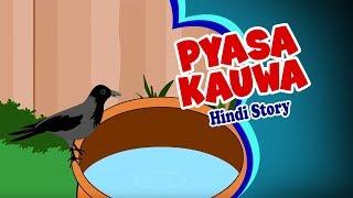 Pyasa Kauwa - Moral Stories In Hindi | Panchtantra Ki Kahaniya | Dadimaa Ki Kahaniya | Hindi Cartoon