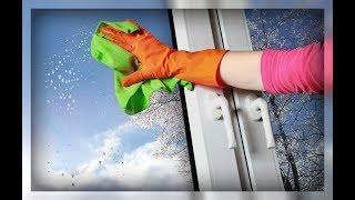 видео Как помыть окна в квартире без разводов — все способы и советы
