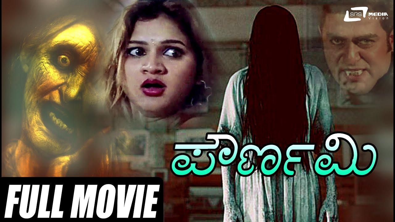 Kannada movie news
