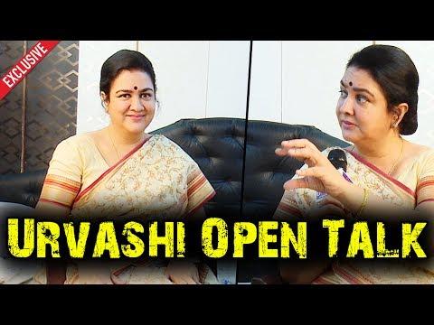 Actress Urvashi Interview | Talks About Acting With Kamal Haasan | Kushboo And Nagma's Politics |New