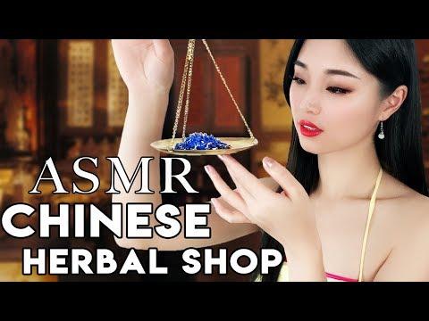 [ASMR] Chinese Herbal Shop Roleplay