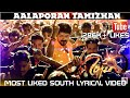 "#Mersal ""AALAPORAAN TAMIZHAN"" Is The Most Liked South Lyric Video - Mersal Dialogues Will Be Mass"