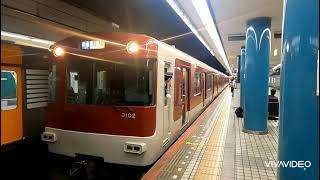 【近鉄電車】近鉄3200系 普通石切行き出発