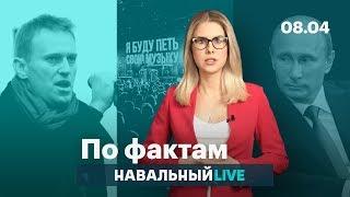 🔥 Как Путин интернет защитил. Блокировки без суда. Концерты отменялись просто так
