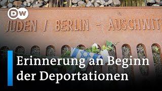 Vor 80 Jahren wurden die ersten Juden vom Gleis 17 in Berlin in den Tod getrieben | DW Nachrichten