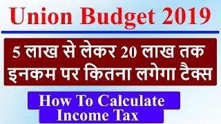 New income tax slab