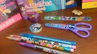 Обзор школьных покупок My Little Pony, LPS, Frozen