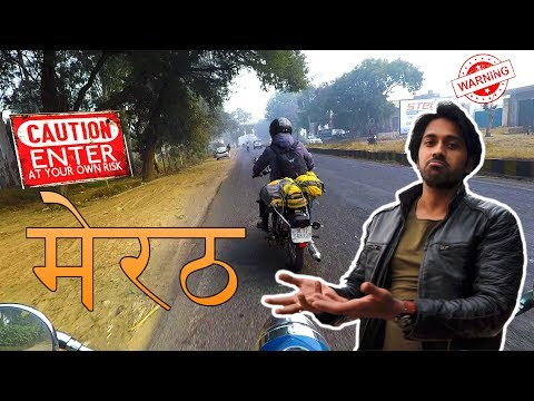 Our Small Visit of || Meerut || मेरठ || City of Revolutionaries || #BikeRide