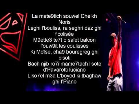 Lyric oF DDi Ma T3awd - MoByDick Alias. Lmoutchou
