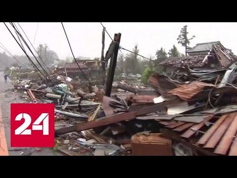 Тайфун 'Хагибис': такого