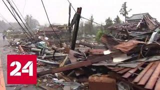"""Тайфун """"Хагибис"""": такого в Японии не было 60 лет - Россия 24"""