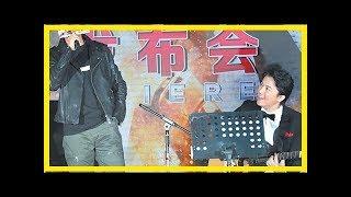 张涵予深情演唱 福山雅治吉他献技