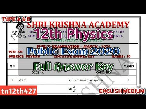 12th Physics Public Exam 2020 Full Answer Key (English Medium)   SKA