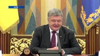 Президент України зустрівся з  новообраними членами Центрвиборчкому