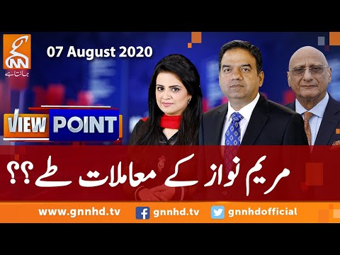 View Point - Friday 7th August 2020