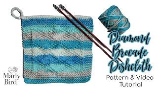 Diamond Brocade Knit Dishcloth    Easy Hand Knit Dishcloth Pattern