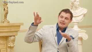 Понасенков: о поездке в Неаполь, о сексе, спорте, СССР, пасхе и т.д.
