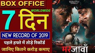 Marjaavaan Box Office Collection, Marjaavaan 7th Day Collection, Marjaavaan Full Movie Collection,