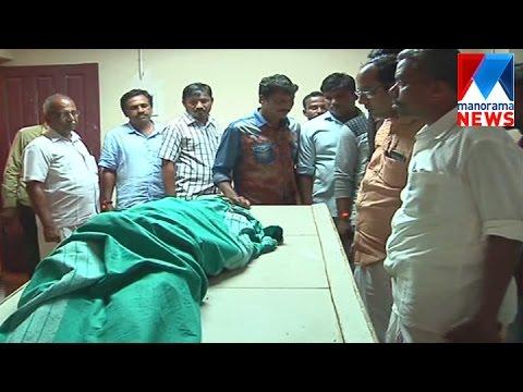 BJP harthal at Kasargode today      Manorama News