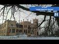 Поделки - ЗАРИСОВКИ ИЗ ГНЕЗДА #4 Алуксне замок и парк