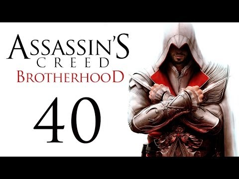 Пасхалки в Assassins Creed: Brotherhood [Easter Eggs]