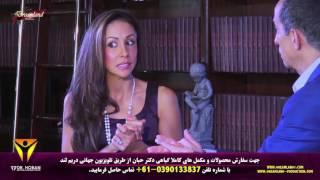 چگونه بدن را پاکسازی و سم زدایی کنیم؟ - دکتر حبان - DR HOBAN - How to Detox Your Body at Home