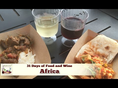 Africa - Day 17 of Epcot's Food & Wine Festival 2016