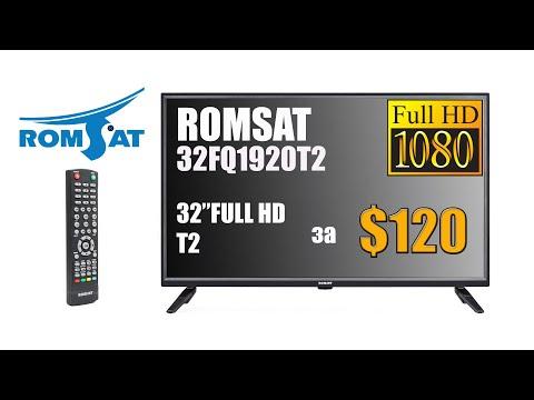 Телевизор ROMSAT 32FQ1920T2 - краткий обзор, НЕ дорогого FULL HD телевизора!