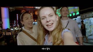 """你""""지금까지 보지 못했던 타이베이-야간 관광편"""" 영상 …"""