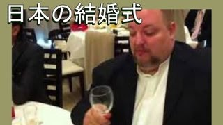 Japan Wedding - Co-workers' Performance 日本の結婚式 - LylesBrother