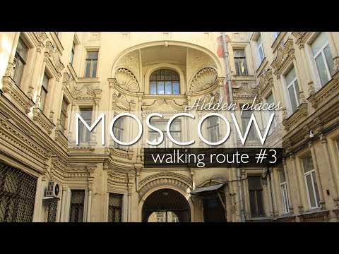 Moscow. Walking route #3 | 2017