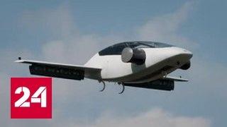 Испытан первый в мире аэромобиль с вертикальным взлетом