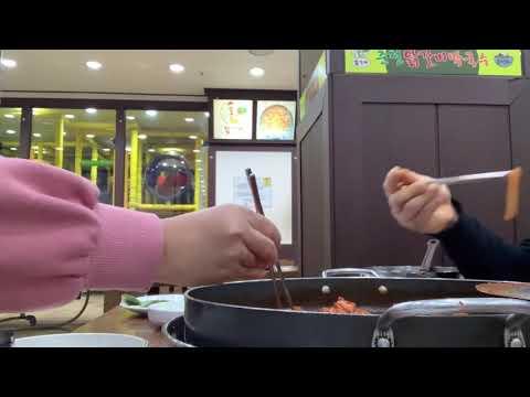 Dak Galbi (korean Spicy Chicken)