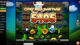 Обзор игрового автомата рамзес 2