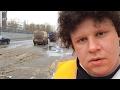 Как посыпают дороги в Москве (Пародия saltbae) (#ЕвгенийКулик)