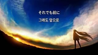孤独な生きもの - KOKIA (고독한 생물 - KOKIA)