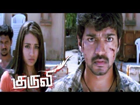 Kuruvi | Kuruvi Tamil Movie scenes | Climax | Vijay kills Ashish Vidyarthi | Suman gets Arrested