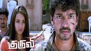 Kuruvi | Kuruvi Tamil Movie scenes | Climax | Vijay kills Ashish Vidyarthi | Suman gets Arrested
